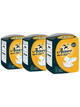 Assure Diapers Overnight Adult Protective Diapers Extra Large (6 pcs) - Pack of 3