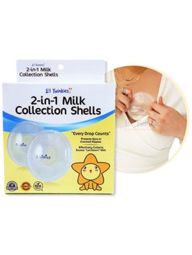 Li'l Twinkies 2-in-1 Milk Collection Shells