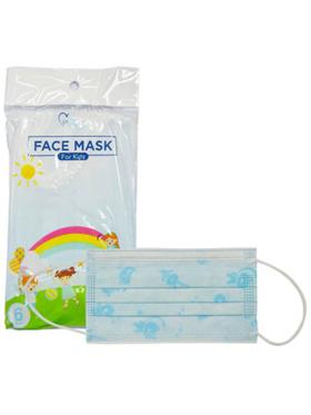 Elite Tokyo Japan Disposable Face Mask for Kids