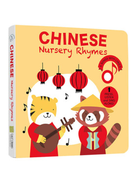 Cali's Book Chinese Nursery Rhymes Musical Book