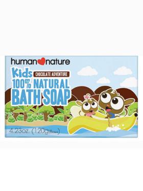 Human Nature Kids Bath Soap - Chocolate Adventure (120g)