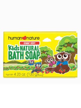 Human Nature Kids Bath Soap - Gummy Bear (120g)