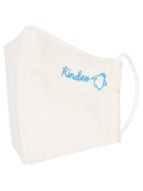 Kindee Organic Cotton Face Mask (Medium 5-10yo)