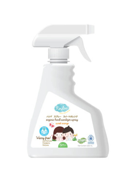 Kindee Organic Hand Sanitizer (200ml)