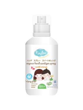 Kindee Organic Hand Sanitizer (60ml)