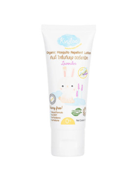 Kindee Organic Mosquito Repellent Lavender Lotion (80ml)