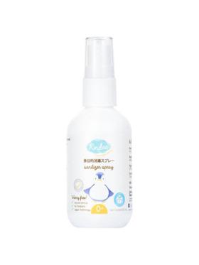 Kindee Organic Multipurpose Sanitizer Spray (60ml)