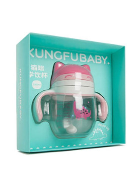 Kungfubaby Tritan Sippy Straw Cup (280ml)