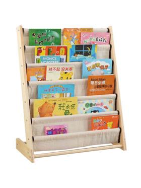 Hamlet Kids Room Ezuri Kids Canvas Bookshelf