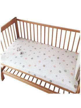 Hamlet Kids Room Garenbrig Crib Sheet