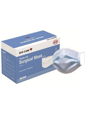 BYD Adult Face Masks (50pcs)
