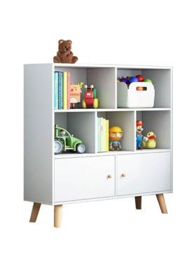 Hamlet Kids Room Aysen Kids Bookshelf