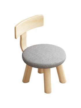 Hamlet Kids Room Fynn Kids Chair