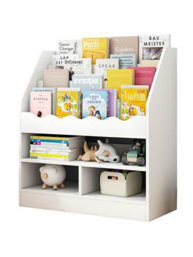 Hamlet Kids Room Secalla Kids Bookshelf