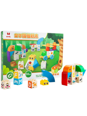 Alilo Magnetic Building Blocks - Stack and Spell