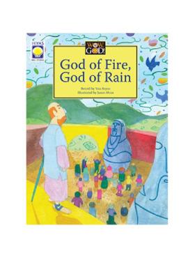 Hiyas Wow, God! God of Fire, God of Rain