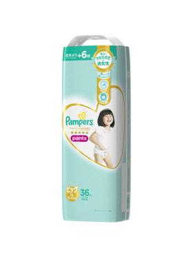 Pampers Premium Care Pants Extra Large (36pcs)