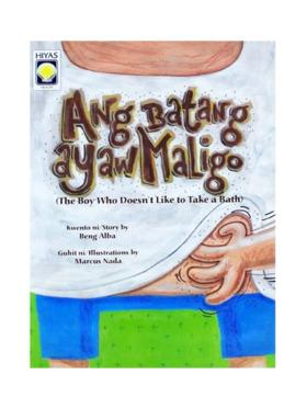 Hiyas Ang Batang Ayaw Maligo