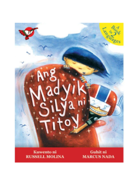 Adarna House Books Ang Madyik Silya ni Titoy