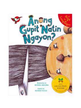Adarna House Books Anong Gupit Natin Ngayon?