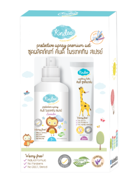 Kindee Organic Mosquito Repellent Lavender Spray Giftset