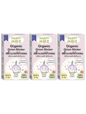 Happy Noz Organic Onion Stickers (3-Pack)