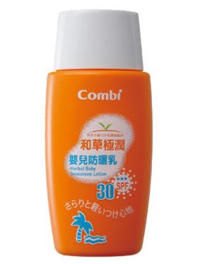 Combi Herbal Baby Sunscreen Lotion (50ml)