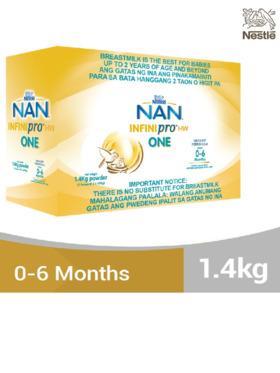 NAN NAN InfiniPro HW One (1.4kg)