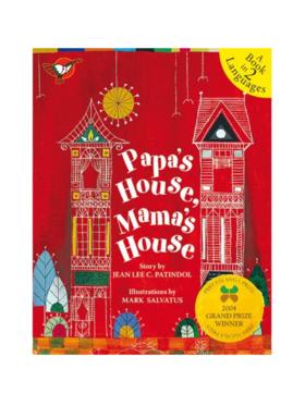 Adarna House Books Papa's House, Mama's House