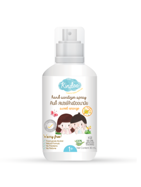 Kindee Organic Hand Sanitizer (30ml)