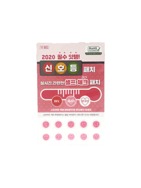 Traffic Light Thermometer Sticker for Temperature Monitoring